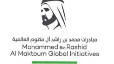 Maktoum Global Initiatives uai