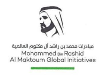 Maktoum Global Initiatives