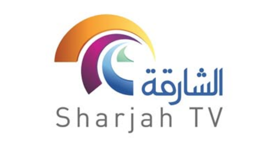 sharjah tv uai